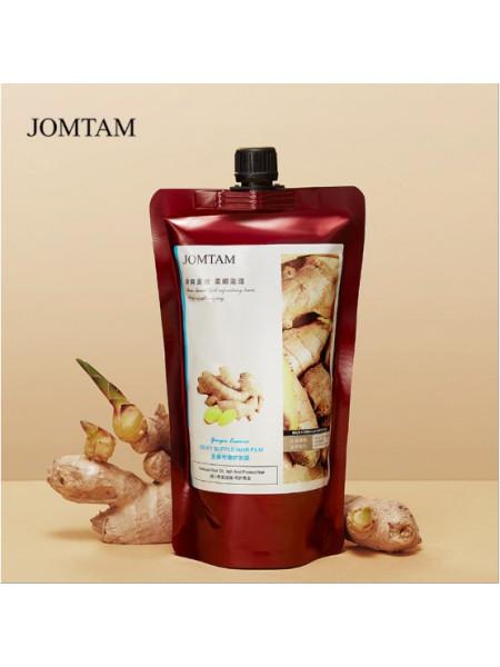 Питательная имбирная маска для волос Jomtam Silky Supple Hair Film 50мл