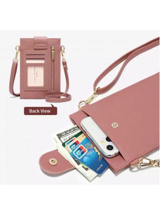 Женская сумочка-Почтальонка