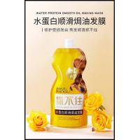 Разглаживающая маска для волос Siayzu Raioceu Smoothi Baked Oil Hair Mask 50мл