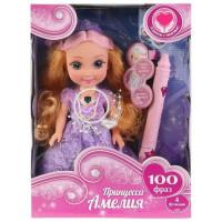 Кукла Карапуз Принцесса Амелия