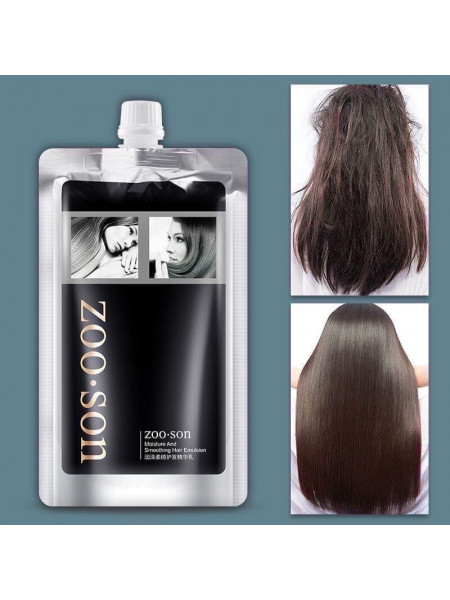 Эмульсия  для увлажнения и разглаживания волос