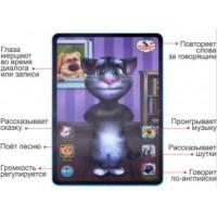 Интерактивный 3D-планшет