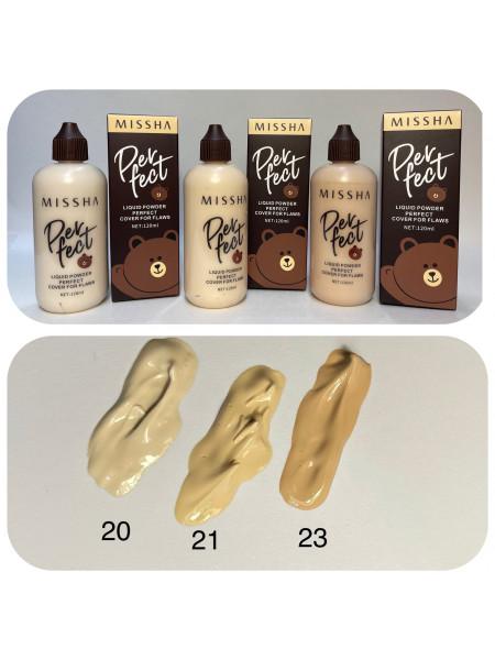 Тональный крем MISSHA Perfect Cover Cream 120 мл №2