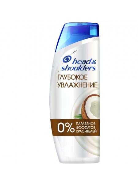 Шампунь против перхоти Head & Shoulders  Глубокое увлажнение  с кокосовым маслом-400ml