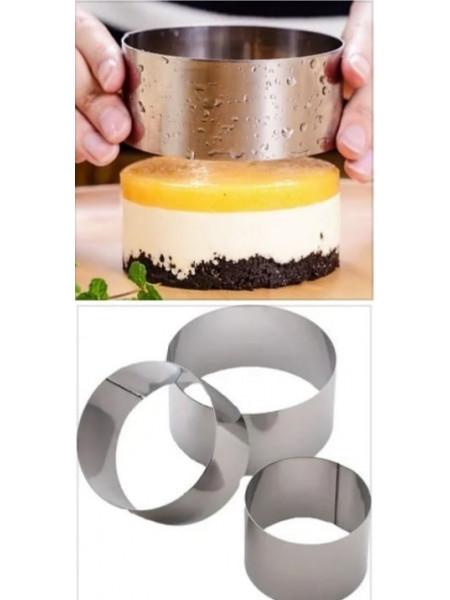Форма кольцо 3шт.