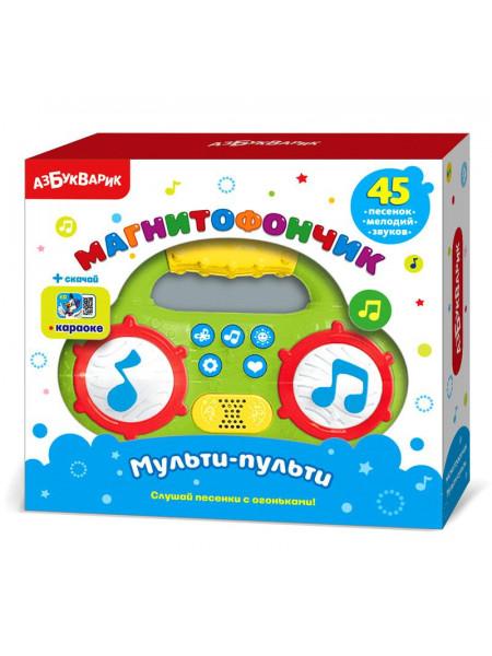 """Музыкальная игрушка """"Магнитофончик"""""""
