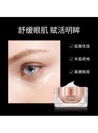 Омолаживающий крем для кожи вокруг глаз VENZEN