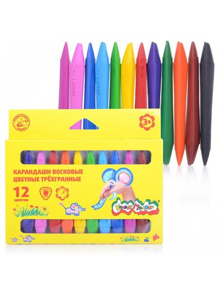 Восковые карандаши Каляка-Маляка 12 цветов двусторонние трехгранные