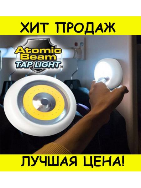 led светильник atomic beam tapligh