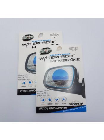 Защитная пленка для зеркал Waterproof Membrane
