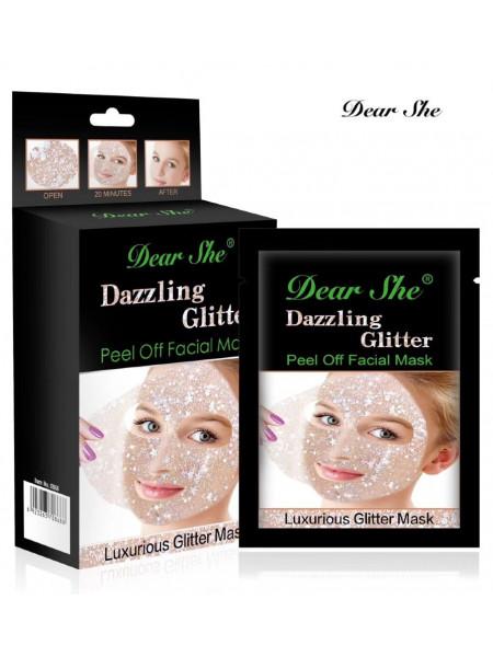 Маска STAR MASK Luxurious Glitter Mask (18гр),бежевая