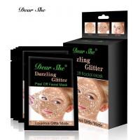 Маска STAR MASK Luxurious Glitter Mask (18гр),коричневая