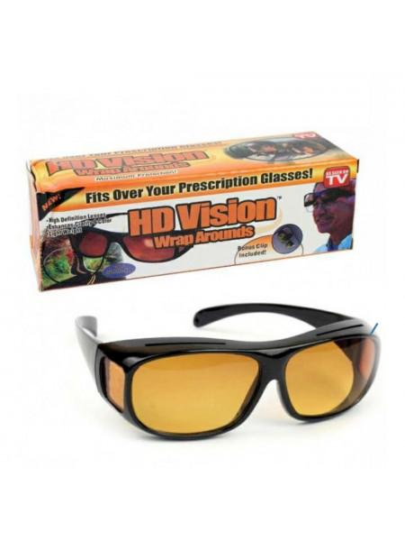 Антибликовые очки для водителей HD Vision Wrap Arounds