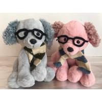 Мягкая игрушка собака в очках
