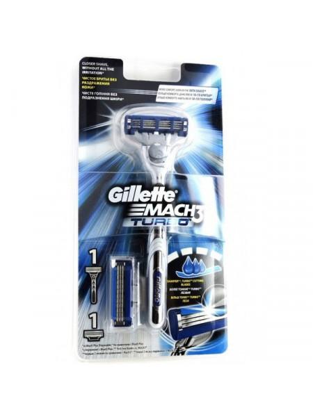 Станок для бритья с 2 сменными кассетами