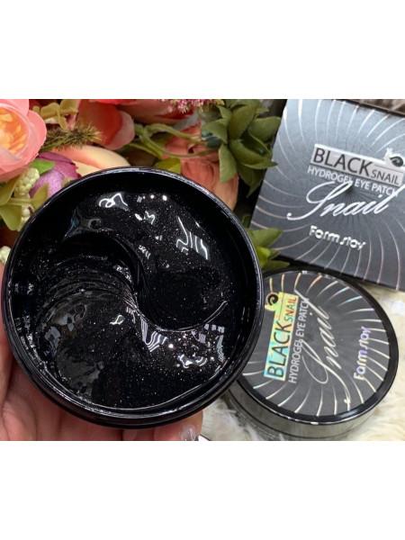 Гидрогелевые патчи с муцином черной улитки