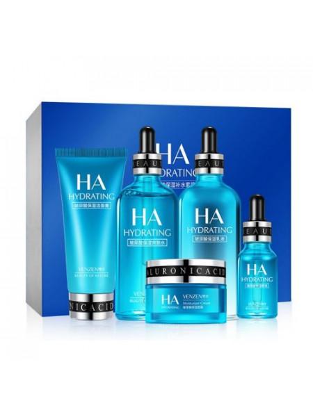 Набор косметики с гиалуроновой кислотой VENZEN HA Hydrating 5 предметов
