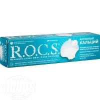 Зубная паста R.O.C.S. Активный кальций, 75 мл