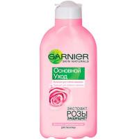 Молочко для снятия макияжа Garnier Основной уход с экстрактом розы, 200 мл