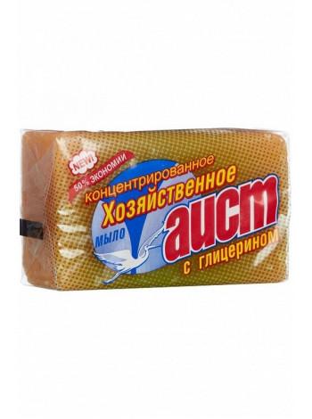 Мыло хозяйственное концентрированное Аист с глицерином, 150 г