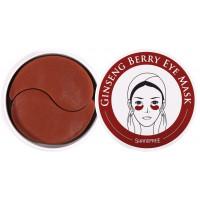 Гидрогелевые патчи QALMA Ginseng Berry Eye Mask