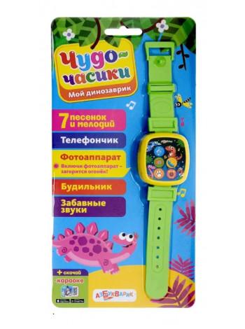 Детские музыкальные часы
