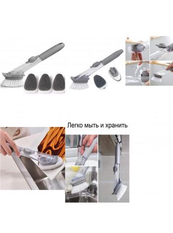 Щетка для мытья посуды, с дозатором