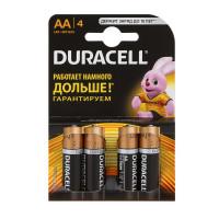 Батарейки  пальчиковые АА (4 штуки в упаковке)