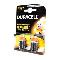 Батарейки  мизинчиковые ААА (4 штуки в упаковке)