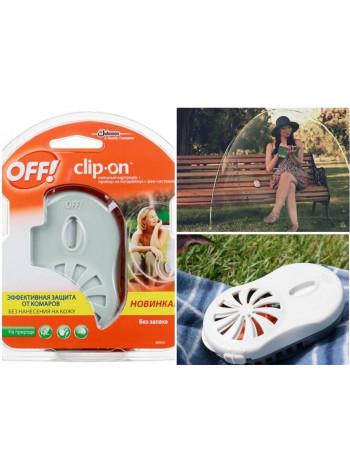 Отпугиватель комаров OFF Clip ON
