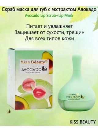 Скраб маска для губ с экстрактом Авокадо