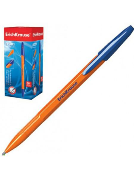 Ручка шариковая 50 шт