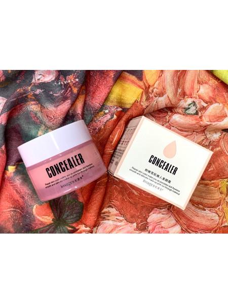 Крем консилер для лица IMAGES Concealer Pink Snow Muscle Lazy Cream 50 гр