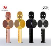 Портативная колонка-микрофон MAGIC-Karaoke Ys-63