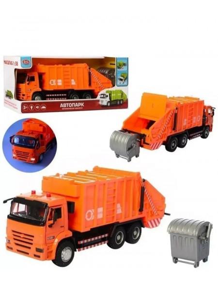 Машина мусоровоз 2